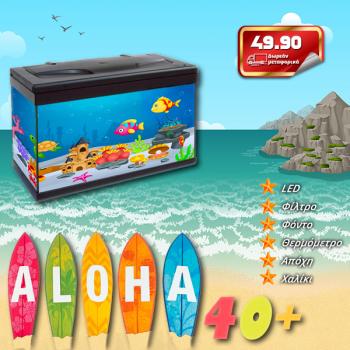 Haquoos Aloha 40+ black 23lt