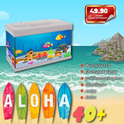 Haquoos Aloha 40+ white 23lt